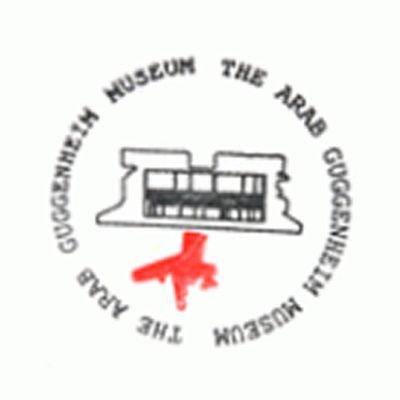 Arab guggenheim museum