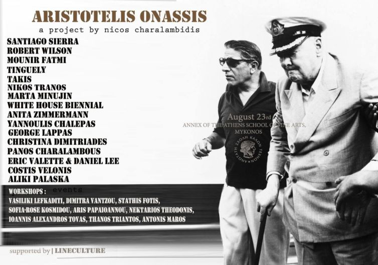 Aristotelis Onassis (1)