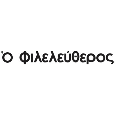 Fileleftheros