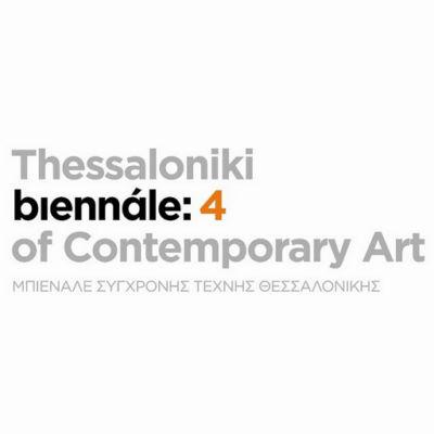 Thessaloniki biennale 4