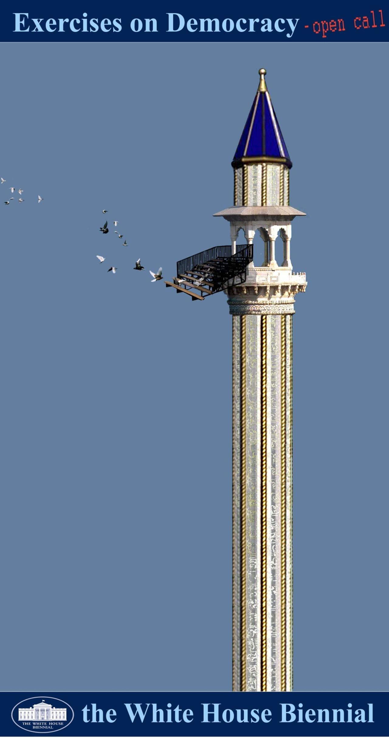 WHB About - Minaret